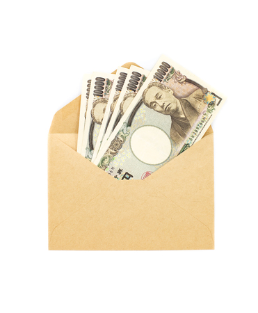 japanese currency: japanese currency yen Stock Photo