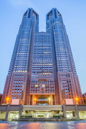 metropolitan: Tokyo Metropolitan Government Building