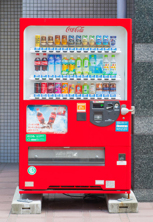 capita: TOKYO, JAPAN - July 28, 2015 : Vending machines of various company in Tokyo. Japan has the highest number of vending machine per capita in the world at about one to twenty three people.
