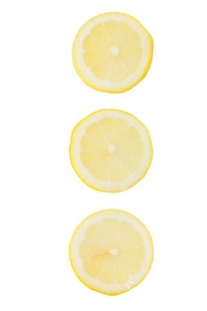 lemon slice: Fresh lemon slice isolated on a white background Stock Photo