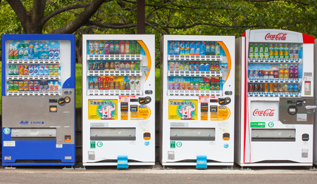 Vending Machine at pubic in Tokyo Japan Editorial