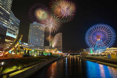night views: Night view of Yokohama minato mirai with beautiful firework Editorial