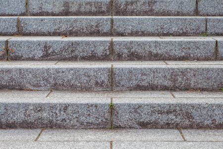 Close   Up Outdoor Stone Staircase At Building Exterior Photo