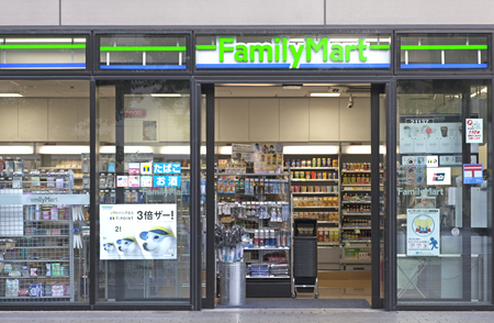 Sumida Tokyo - SEP 30, 2015 : FamilyMart one word convenience store is the third largest in 24 hour convenient shop market, after Seven Eleven and Lawson.