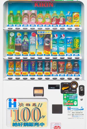 capita: TOKYO, JAPAN - Sep 21, 2015 : Vending machines of various company in Tokyo. Japan has the highest number of vending machine per capita in the world at about one to twenty three people. Editorial