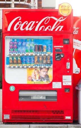capita: TOKYO, JAPAN - Sep 30, 2015 : Vending machines of various company in Tokyo. Japan has the highest number of vending machine per capita in the world at about one to twenty three people.