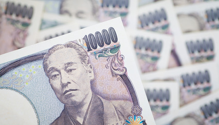 Stack of Japanese yen currency bank note Standard-Bild