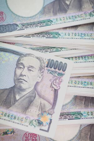 yen note: Stack of Japanese yen currency bank note Stock Photo