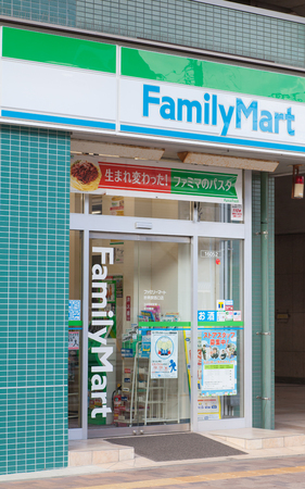 the convenient: Chiba - NOV 12, 2015 : FamilyMart (one word) convenience store is the third largest in 24 hour convenient shop market, after Seven Eleven and Lawson. Editorial