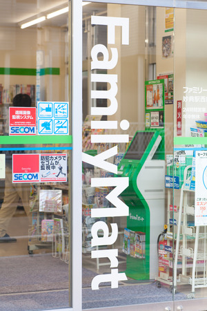 Chiba - NOV 12, 2015 : FamilyMart (one word) convenience store is the third largest in 24 hour convenient shop market, after Seven Eleven and Lawson. Editorial