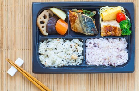 Bento, Single portion takeout or home packed meal in Japanese cuision