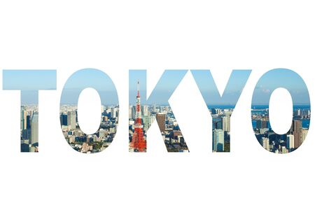 tokyo city: Tokyo City name sign with photo in background. Isolated on white background