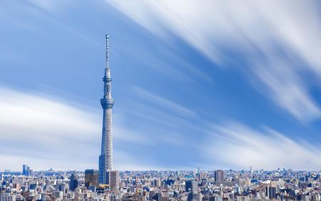 Belle vue sur tokyo ville avec Tokyo arbre ciel