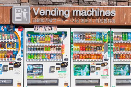 capita: TOKYO, JAPAN - MAR 17 , 2016 : Vending machines of various company in Tokyo. Japan has the highest number of vending machine per capita in the world at about one to twenty three people.