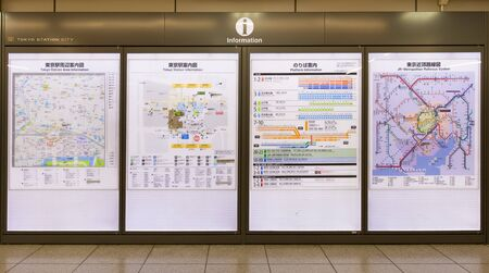 signboard: TOKYO - APR 05 : The signboard of Tokyo station detail at Tokyo station on Apr 05 , 2016 in Tokyo.