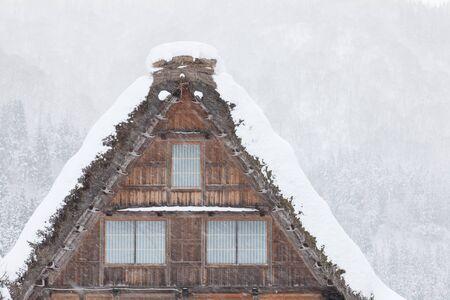 world heritage site: World Heritage Site Shirakawago village with snow in winter