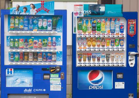 capita: TOKYO, JAPAN - Jun 06 , 2016  : Vending machines of various company in Tokyo. Japan has the highest number of vending machine per capita in the world at about one to twenty three people.