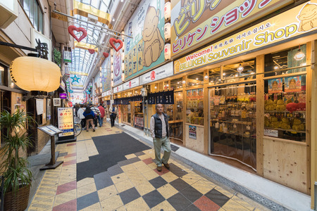 Osaka , Japan - Mar 19 , 2017 : The Shinsekai district of Osaka.The old neighbourhood located next to south Osaka Citys downtown