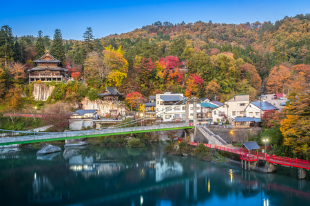 Enzoji Temple at Fukushima prefecture in autumn Stock Photo