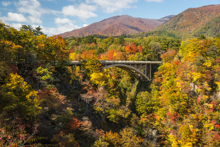 Naruko Gorge ,one of the Tohoku Region's most scenic gorges, located in north-western Miyagi Prefecture