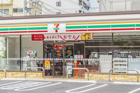 CHIBA, JAPAN - Sep 06, 2018: The front of a 7-Eleven convenience store in Chiba City