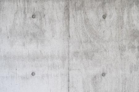 Betonwandbeschaffenheit und nahtloser Hintergrund