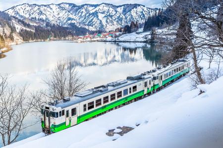 Tadami line in winter season at Kaneyama town , Fukushima prefecture , Japan