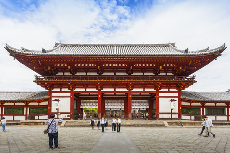 NARA-May 25: The great Buddha hall of Todaiji temple on May 25 , 2015 in Nara, Japan. This hall is the house of the world's largest bronze statue of the Buddha known in Japanese simply as Daibutsu