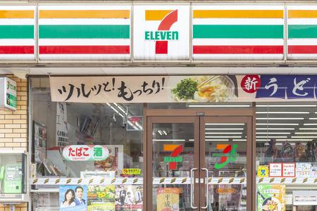 CHIBA, JAPAN - 23. April 2019: Die Vorderseite eines 7-Eleven Convenience Store in Chiba City