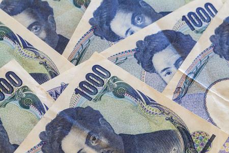 Close- up 1000 Yen Japanese Banknote