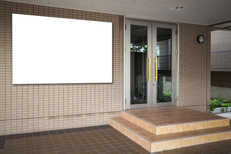 Blank billboards at the office building entrance
