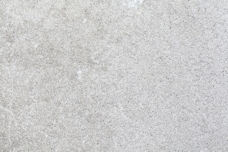 Texture and Seamless background of white concrete wall