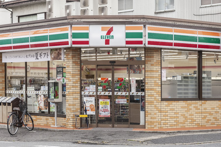 CHIBA, JAPAN - June 06, 2019: The front of a 7-Eleven convenience store in Chiba City 報道画像