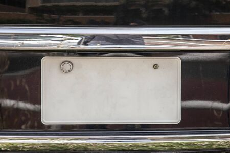 Close up blank car license plate