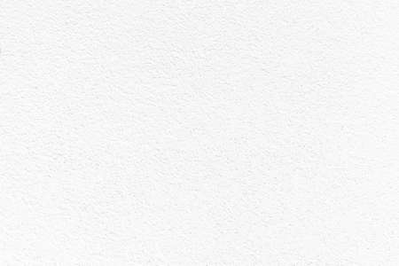 White paper texture or paper background. Seamless paper for design