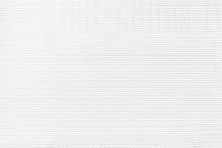 White and gray plastic surface texture and background seamless Standard-Bild