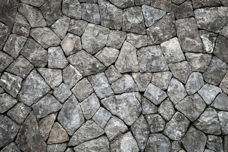 Stone wall background and texture with space Imagens - 43062140