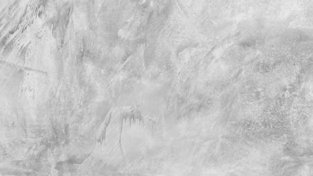 Concrete wall texture and background with copy space. Zdjęcie Seryjne