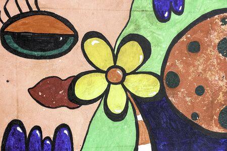 beautiful flower abstract Фото со стока
