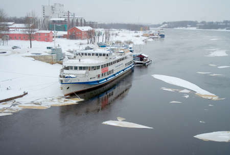 volkhov: Driving of ice on Volkhov river, Novgorod the Great, Russia Editorial