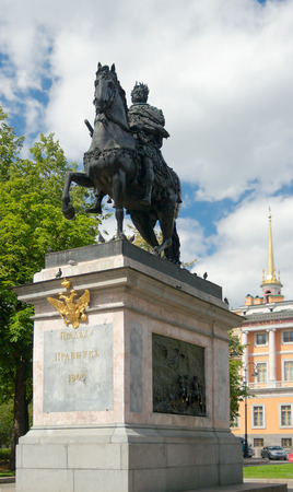 bartolomeo rastrelli: Monument to Peter the Great (1716-1800 by Carlo Bartolomeo Rastrelli- commissioned in 1716, approved in 1724, completed after the sculptor