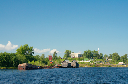 township: Nadvoitsy township, view from White Sea Baltic Canal (Belomorkanal). Karelia region, Russia