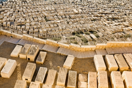Ancient Jewish cemetery on the Mount of olives in Jerusalem Stock Photo - 16372846