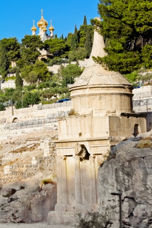Tomb of Absalom on the Mount of olives in Jerusalem photo