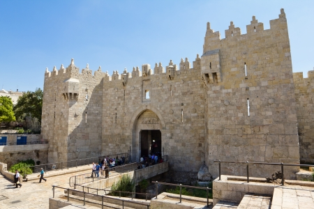 View from the walls of ancient Jerusalem