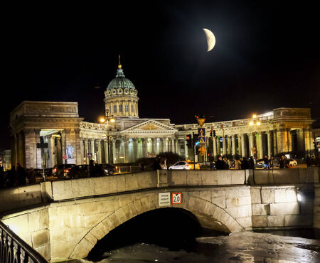The Kazan Cathedral in St  Petersburg in the moonlit night photo
