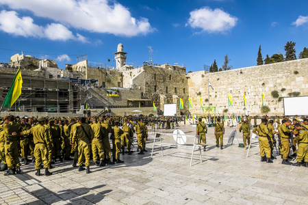 Combat units in the Israeli army were sworn near the wailing wall in Jerusalem, Israel ,11 september 2014