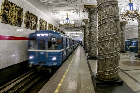 March 22, 2015. St. Petersburg, Russia. Russia. Interior of the St. Petersburg Metro Station Avtovo.