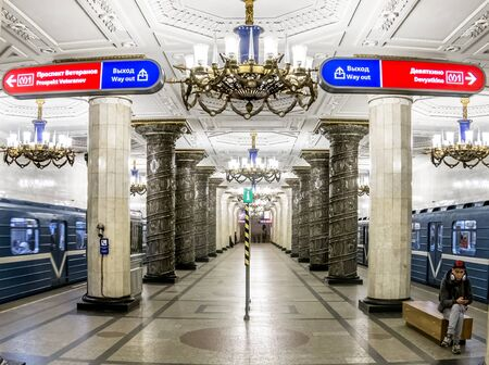 travelled: March 22, 2015. St. Petersburg, Russia. Russia. Interior of the St. Petersburg Metro Station Avtovo.