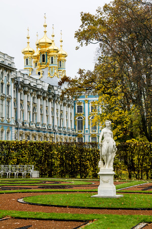 selo: Oct 14, 2012.Pushkin.Sculpture Catherine Palace and Park in Tsarskoye Selo. Russia Editorial